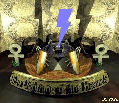 BLH Logo
